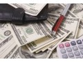 business-loans-finance-and-loans-and-property-loan-offer-apply-now-small-0